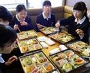 児童考案、弁当できた 小浜・加斗小 地元食材満…