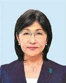 稲田朋美氏が鉄道調査会長を続投