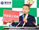 福井県のコロナ対策、医師から高評価