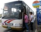 小浜-大阪の高速バス5月で廃止