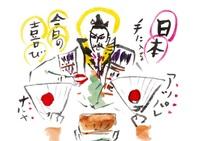桔梗の覇道_明智光秀(65) 第3章 魔王【5】 作・早見俊