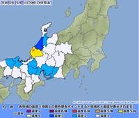 福井県嶺北で震度5弱、津波心配なし