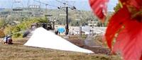ジャム勝山 立冬 紅葉に映える白 造雪機稼働 みんなで読もう