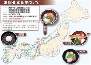お雑煮文化圏マップ