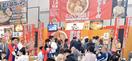 福井の「ラーメン博2020」中止