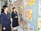 絵画や書で児童生徒が国際交流