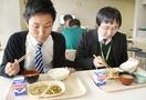 栄養たっぷり学校給食メニュー舌鼓