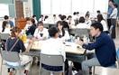 福井で働く魅力 高校生イメージ 市がワークショップ