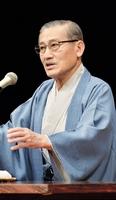 講演で茶道の奥深さを伝える中島誠之助さん=6月30日、福井県福井市文化会館