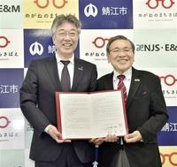 災害時 給水支援要請へ 鯖江市 東京の企業と協定