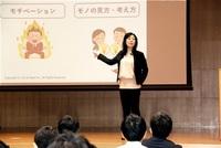 前向き解釈 良い結果に 福井で北陸銀 新入社員へセミナー