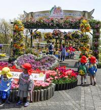 「とっとり花回廊」が開園20年