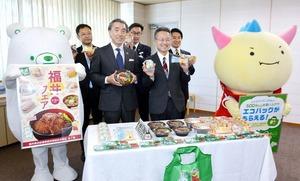 包括連携協定を結んだファミリーマートの澤田貴司副会長(左から2人目)と杉本達治知事(同4人目)=3月15日、福井県庁