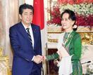首相、即位礼外交スタート