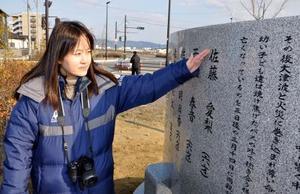 慰霊碑に刻まれた佐藤愛梨ちゃんの名前に手を触れる母美香さん=1日午後、宮城県石巻市
