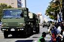 20日の陸海空自衛隊パレード中止