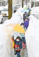 10日ぶり登校 慎重に 県内きょう大雪注意 福井…