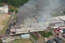 永平寺工場火災で転籍望む声も