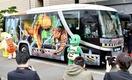 迫力満点、恐竜バス31日から運行