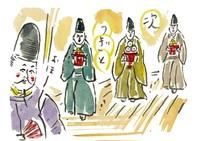 桔梗の覇道_明智光秀(58) 第2章 信長【28】 作・早見俊