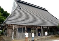 築230年の家で憩いを おおい 地元有志移築計画 22年カフェ開業目指す 周知向け見学会