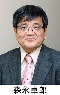 経済は「防衛」しないのか 独協大教授 森永卓郎 経済サプリ