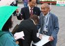 拉致被害者の父地村保さん死去93歳