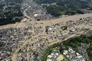 熊本県、鹿児島県で猛烈な雨