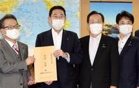 地方の課題解決へ3項目の提言提出 滝波氏らの勉強会 永田町通信