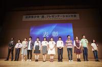 世界青少年「志」プレゼンテーション大会 第1回 最優秀賞に千葉百華さん