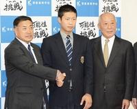 牧丈一郎、阪神入団へ力強く決意