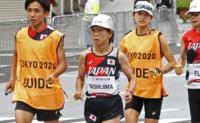 女子マラソン視覚障害で福井県の西島美保子8位 東京パラリンピック、選手団最年長の66歳