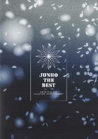 「DVD=3」 JUNHO(From 2PM)『JUNHO THE BEST』 兵役前のラストライヴ。アーティスト活動第一幕の集大成