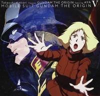 <隠れた名盤> 服部隆之 Presents GUNDAM THE ORIGIN featuring AYA『I CAN'T DO ANYTHING -宇宙(そら)よ-』 ある時は優しく、ある時はドスを利かせ