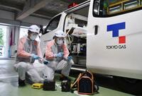 東京ガス、要員のコロナ感染ゼロ
