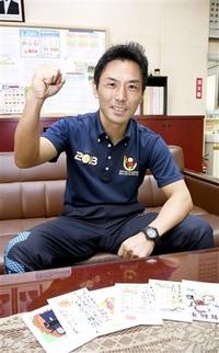 五輪目指す姿 闘病の力に フェンシング徳南選手 池田中時代の恩師・和田さん 「今度は自分が応援する番」
