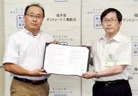 県テント工組と県 災害応援協定締結