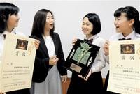 菊川さん福井・明新小卒全国大会金賞 合唱部の先生に金メダルを 一筆啓上の約束、実現 「厳しい指導のおかげ」