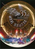 "浜田麻里『Mari Hamada 35th Anniversary Live""Gracia""at Budokan』"