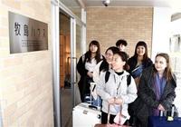 福井大留学生に新宿舎 文京キャンパス 入居始まる