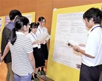 環境研究英語で発表 国内外10高校、160人が交流 おおい