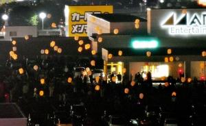 エルパ開店20周年を祝い屋上から放たれるスカイランタン=10月17日、福井県福井市大和田2丁目