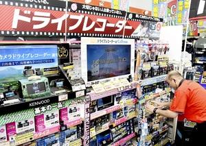 さまざまな機能のドライブレコーダーが並ぶ売り場=8月28日、福井県福井市高柳2丁目のオートバックス福井北店