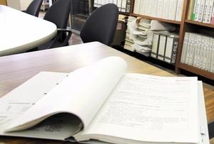 だれでも縦覧できる政務活動費の収支報告書=2016年、福井市役所