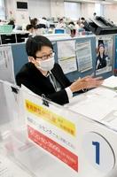 雇用調整助成金申請「ハードル高い」