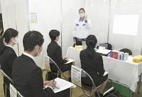 就活スタート目前、福井県内企業学ぶ