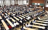 私立大学入試、一般方式の志望者増