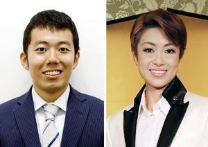 藤山扇治郎さん(左)と北翔海莉さん
