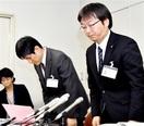 県幹部ら109人金品受領 高浜町元助役から 小判…