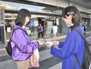 配偶者へ暴力防止や被害者保護呼びかけ 福井駅西…